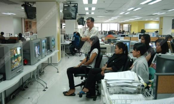 thairath130226_001