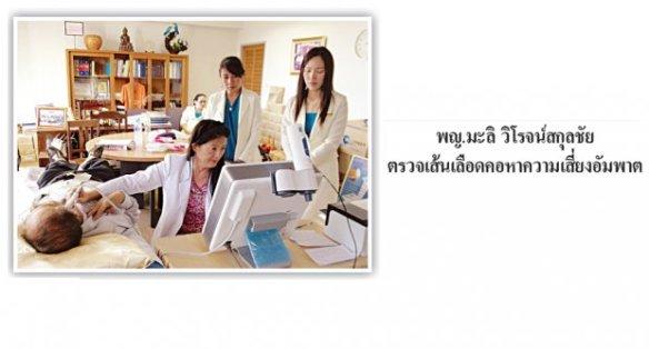 dailynews130505_002b
