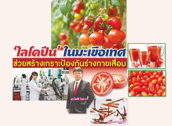 dailynews140824_01