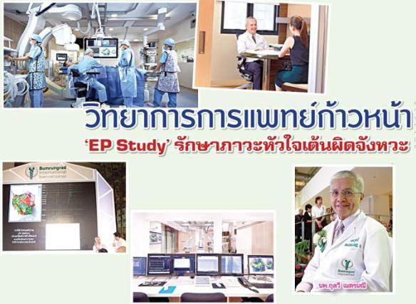 dailynews140914_03