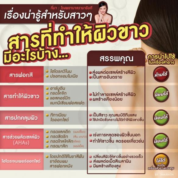 thairath140919_02