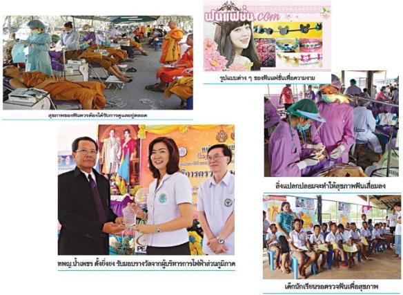 dailynews141026_02