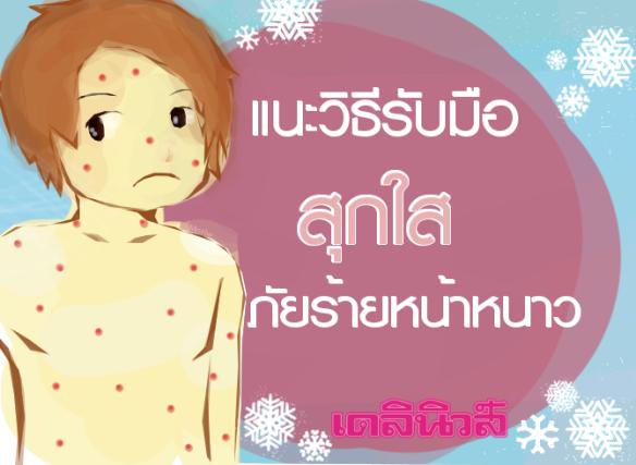 dailynews141031_01