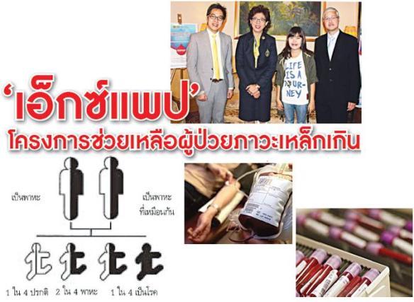 dailynews141221_02