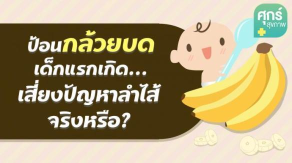 thairath141205_01a