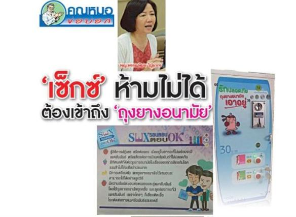 dailynews150214